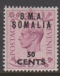 Great Britain Offices in Somalia Sc#16 MNH