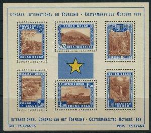 Belgian Congo #B26* NH  CV $130.00 Scarce Souvenir Sheet, International Tourist