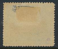 North Borneo SG 78a MH SC#66  perf 13½ x 14  see details & scans