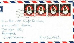 Gulf States QATAR Cover Doha INVERTED Machine Commercial Air Mail 1976 FC210