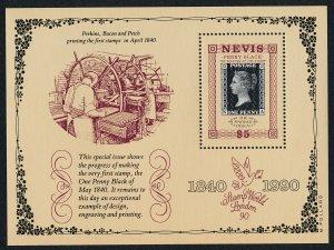 Nevis 600 MNH Stamp on Stamp