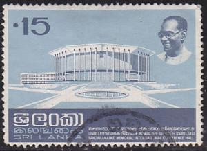 Sri Lanka 477 Used 1973 Bandaranaike Memorial Hall