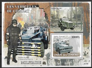 Comoro Islands MNH S/S Combat Vehicles 2008