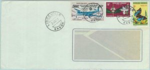 84465 - GABON   - Postal History - COVER 1972  Airplanes BUTTERFLIES