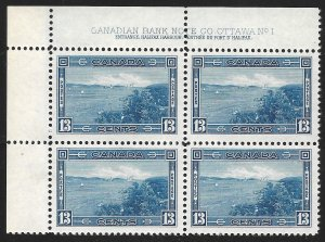 Doyle's_Stamps: Scott #242** Canadian 1938 NH Entrance to Halifax Harbor  PNB