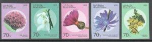ARTSAKH KARABAKH ARMENIA 2020 FLOWERS SET OF 5 SELF - ADHESIVE MNH R2021092b