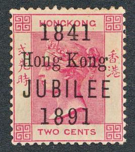 HONG KONG 66 MINT FINE HINGED, 1891 JUBILEE OVERPRINT