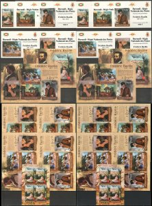 BU30 IMPERF,PERF 2012 BURUNDI ART PAINTINGS FREDERIC BAZILLE !!! 12KB+12BL MNH