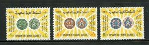 SAUDI ARABIA SCOTT# 377-379  MINT NEVER HINGED AS SHOWN