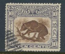 North Borneo  SG 104 Used  perf 14 please see scan & details