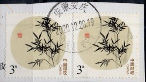 CHINA - 2 Stamps - Used - Unstucked - After 2010 -
