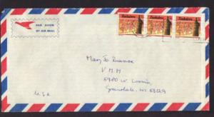 Zimbabwe to Greendale WI 1983 Airmail  # 10 Cover