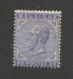 1883 Belgium Stamp #48 50c Mint Hinged Fine Disturbed Original Gum