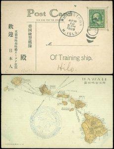 1909 Japanese / Hawaii Postcard! KURTISTOWN H. ISLES Cds, Unusual! garyposner