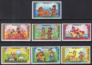Mongolia 1670-1676 MNH VF