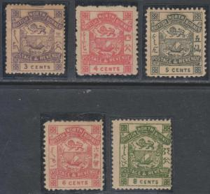 BC NORTH BORNEO Sc 38-42 SPIRO LITHO FORGERIES HINGED MINT