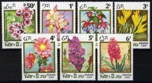 Laos 1986, Flowers, Orchids, full set 7v MNH