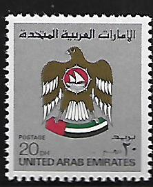 UNITED ARAB EMERATES 156 MNH NTL ARMS 1982 ISSUE