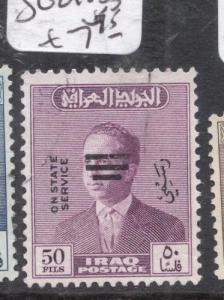 Iraq SG O1085 VFU (10dhq)