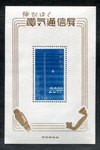 Japan 457 MNH Souvenir Bogen