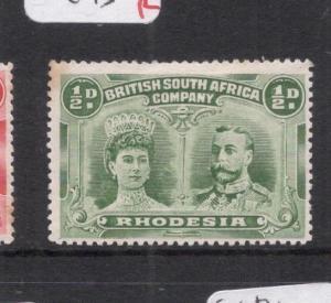 Rhodesia Double Head SG 119 Tone Spot MOG (2ddl)