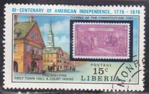 Liberia 705 American Revolution Bicentennial 1975