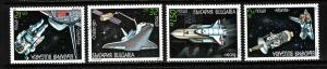 Bulgaria-Sc#3622-7-unused NH set-Space Shuttle-1991-