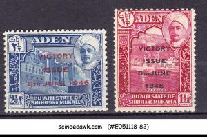 ADEN QU'AITI STATE OF SHIHR AND MUKALLA - 1946 VICTORY SC#12-13 2V OVPT MH