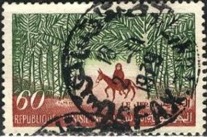 Tunisia 1960: Sc. # 357; O/Used Single Stamp