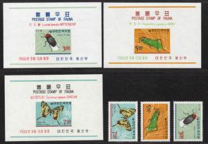 **Korea, SC# 493a-501a MNH Wildlife S/S + Single Stamps, CV $67.00