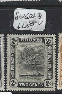 BRUNEI  (PP0905B)  RIVER  2C  SG 80AB   VFU