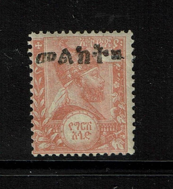 Ethiopia SC# 23, Mint Lightly Hinged - S2529