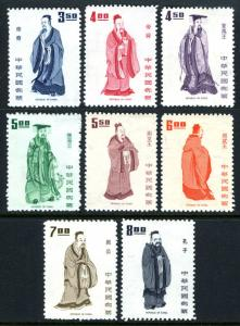 ROC -Taiwan SC# 1791-1798 Rulers. Emperors and Kings, 1972-1973 MNH