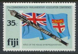 Fiji SG 621 SC# 451 MVLH Parliamentary Association see scan