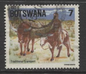 Botswana - Scott 345 - Traditional Transport -1984 - VFU - Single 7t Stamp
