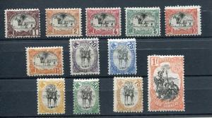 Somali Coast France 1903 Sc 49-61 MH