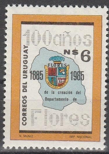 Uruguay #1182 MNH VF (V2841)
