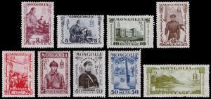 Mongolia Scott 63-71 (1932) Mint H VF, CV $21.20