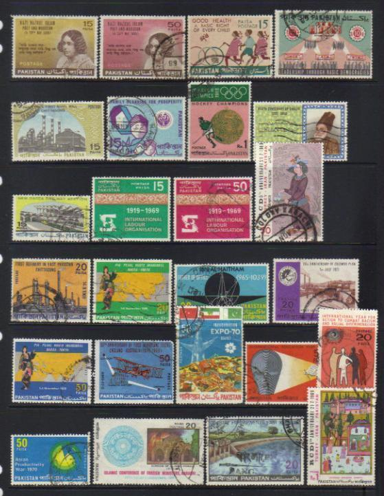 PAKISTAN 1968-1971 USED SELECTION