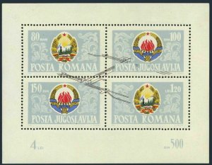 Romania 1747 ab sheet,MNH.Mi Bl.60. Arms:Yugoslavia,Romania,1965.Djerdap Dam.