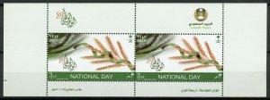 Saudi Arabia Stamps 2019 MNH National Day 2v M/S