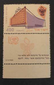 Israel 1959 #144 Tab, MNH