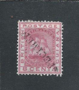BRITISH GUIANA 1876-79 8c ROSE HANDSTAMPED SPECIMEN MM SG 130s CAT ~£150