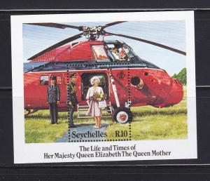 Seychelles 571 Set MNH Queen Mother