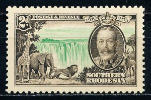 Southern Rhodesia #34 Single MNH