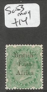 British East Africa SG 53 MOG (4cmk)