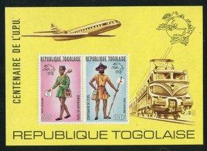 Togo 1974 UPU Mailmen Uniforms set Sc# C222-23a mint