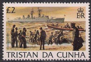 Tristan Da Cunha 1983 QE2 £2 Island History Umm Stamp SG 360 ( G210 )