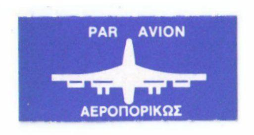 GREECE - AIR MAIL LABEL, VERY FINE MINT NH, CINDERELLA