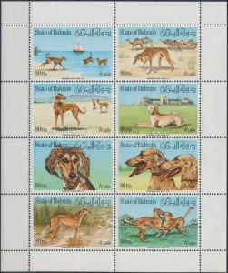 Bahrain stamp Dog; Persian Greyhound mini sheet MNH 1977 Mi 266-273 WS193902